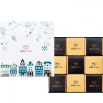 【特別ご優待】プレートチョコレート 10個セット ウィンターパッケージ
